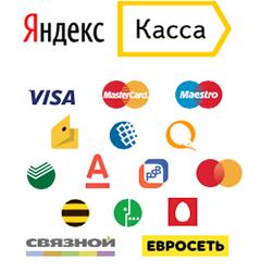 Оплата онлайн «Яндекс.Касса»